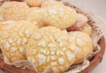 Ghoriba: biscotti al cocco light