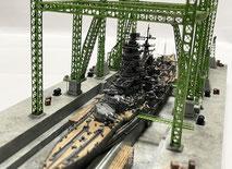 1/700 日本海軍 高速戦艦【金剛】1944 サマール島沖海戦◆模型製作工房 聖蹟