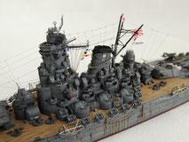 1/700 戦艦 『大和』◆模型製作工房 聖蹟