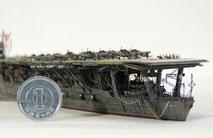 1/700 航空母艦 『赤城』◆模型製作工房 聖蹟