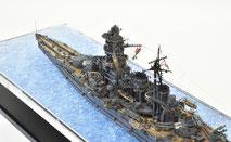 1/700 日本海軍 高速戦艦 『金剛』 1944年 サマール島沖海戦時◆模型製作工房 聖蹟