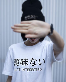 NOT INTERESTED T SHIRTS&BEANIE
