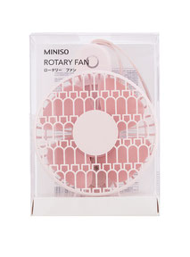 Hand held fan 'Popsicle' - with packaging, designed by LUCAS & LUCAS for MINISO