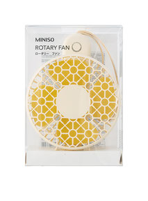 Hand held fan 'Sun' - with packaging, designed by LUCAS & LUCAS for MINISO