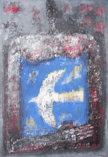 Inner distance 72.7×50cm Oil on canvas