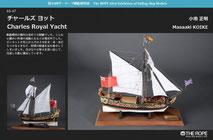 43-47  Charles Royal Yacht   Masaaki KOIKE