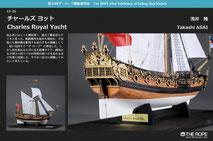 43-46  Charles Royal Yacht   Takashi ASAI