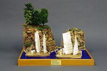 37-14 View of Kagodo Island | Yoshifumi MATSUMOTO