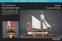 43-49   Sir Winston Churchill   Shigeyuki TORIYAMA