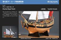 42-49  Charles Royal Yacht | Toyohito Yamada