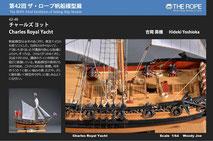 42-46  Charles Royal Yacht  