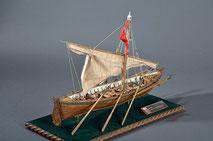 40-07 Lancia baleniera |  Period: 15th Century |  Panart   |  Yasuo Azuma