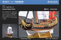 42-53  Charles Royal Yacht | Hiroshi Saito