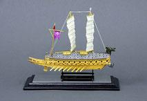 37-06 Turtle Ship | Masami SEKIGUCH