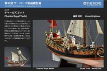 42-48  Charles Royal Yacht  