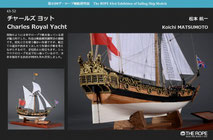 43-52  Sir Winston Churchill   Koichi MATSUMOTO
