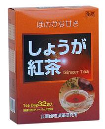 ねじめびわ茶
