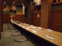 居酒屋「居心伝」での宴会座席