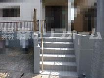 松戸市エクステリアリフォーム 玄関ポーチタイルリフォーム、外階段タイル貼リフォーム 外部手摺取付リフォーム 塀塗装リフォーム