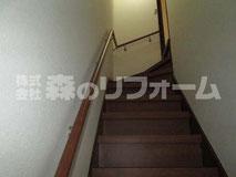 松戸市階段リフォーム 手摺交換リフォーム リフォーム用階段 クロス貼り替え
