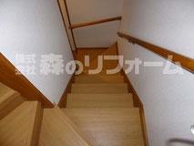 松戸市階段リフォーム 絨毯撤去後板張りに
