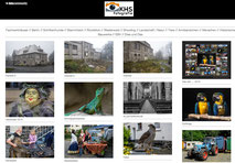 Fotohome Fotocommunity
