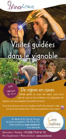 Dans le 1000 Communication - Agence graphique en Loir-et-Cher - Création de flyers, plaquettes, affiches, cartes de visite, banderoles - Flyer de VinoLoire