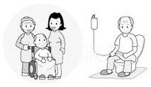 介護用イラスト