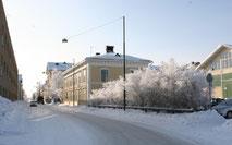 Stadshusområdet i Umeå
