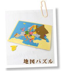 全世界の地域の国ごとのパズル