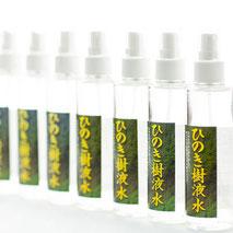 ひのき(ヒノキ)の特性を活かした木工品