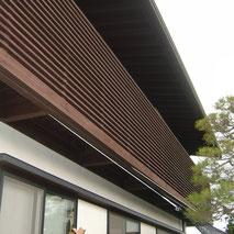 出雲の家 House In Izumo