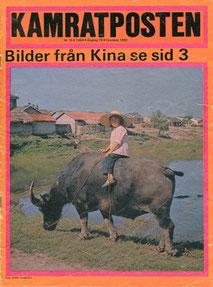 Kamratposten Nr. 16 von 1969 mit Katizi Kurzgeschichte