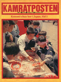 Kamratposten Nr. 10 von 1970 mit Katitzi Kurzgeschichte