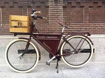 www.ronaldosephius.nl fietsfabriek fiets inspirator bewust groeien vanuit innerlijke kracht