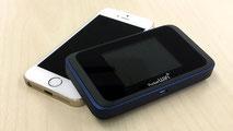 Louer une pocket wifi au Japon