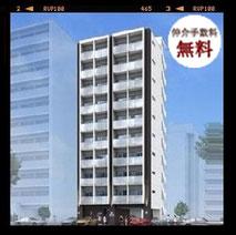 スペチアーレ札幌_2015.01竣工(SpecialeSapporo-Completed in 2015.01)