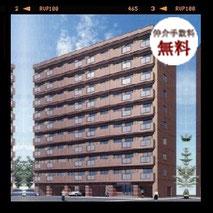 第53木村ビルサザンスカイマーク北大_2003年3月竣工(No53KimuraBillSouthernSkyMarkHokudai-Completed in 2003.03)