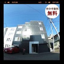 マンダリン北7条_2014年4月竣工(MandarinN7-Completed in2014.04)