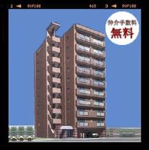 第52木村ビルサザンランドマーク北大_2003年3月竣工(No52KimuraBillSouthernLandMarkHokudai-Completed in 2003.03)
