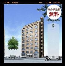 第50木村ビルサザンステーション北大_2001年3月竣工(No50KimuraBillSouthernStationHokudai-Completed in 2001.03)