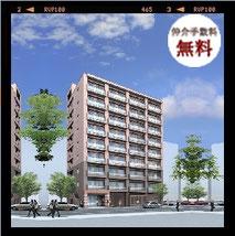 第60木村ビルサザンステラコート北大_2011.02竣工(No60KimuraBillSouthernStellaCourtHokudai-Completed in 2011.02)