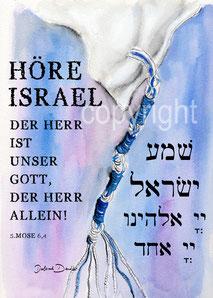 Höre Israel