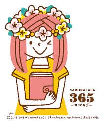Sakuralala365クリアスタンプ