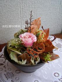 ファーマーアート®乾燥野菜のアレンジメント