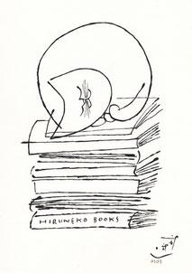 HIRUNEKO BOOKS