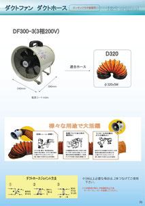 バキュームクリーナー(大容量モデル)