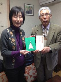 事務長の油井幸子さんと 園長の神戸信行先生