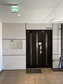 いそべクリニックアクセス/入口