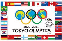 ペンギンとオリンピックのイラストはコチラヘ